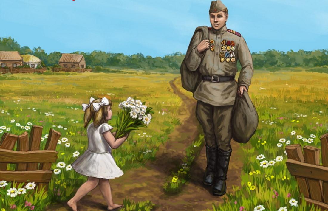Картинка солдату возвращайся помогает