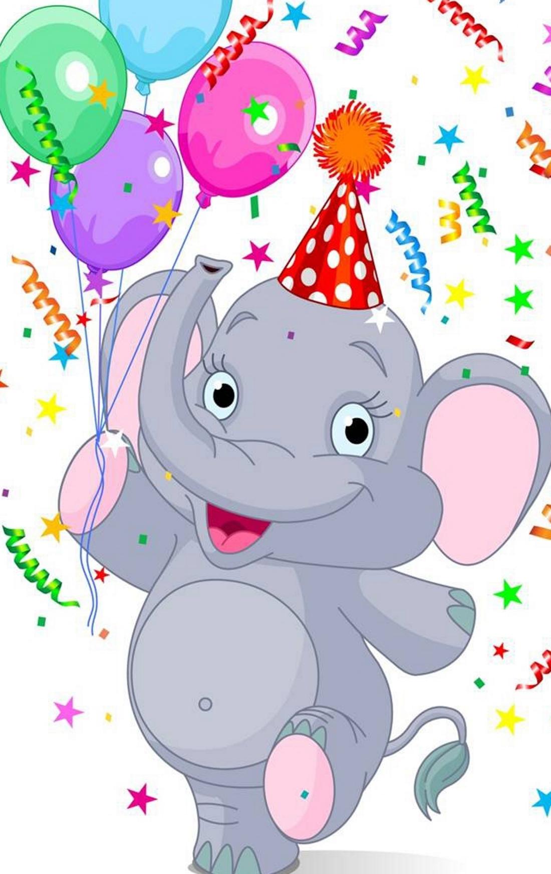 Картинка с днем рождения слоненок