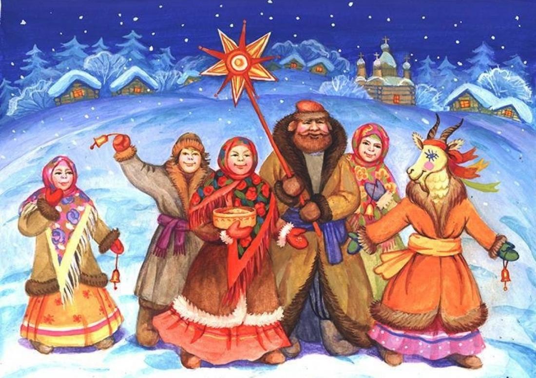 картинка для русского праздника какого