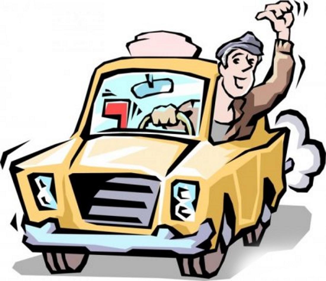 эфиопии профессия такси картинки правило, данное явление