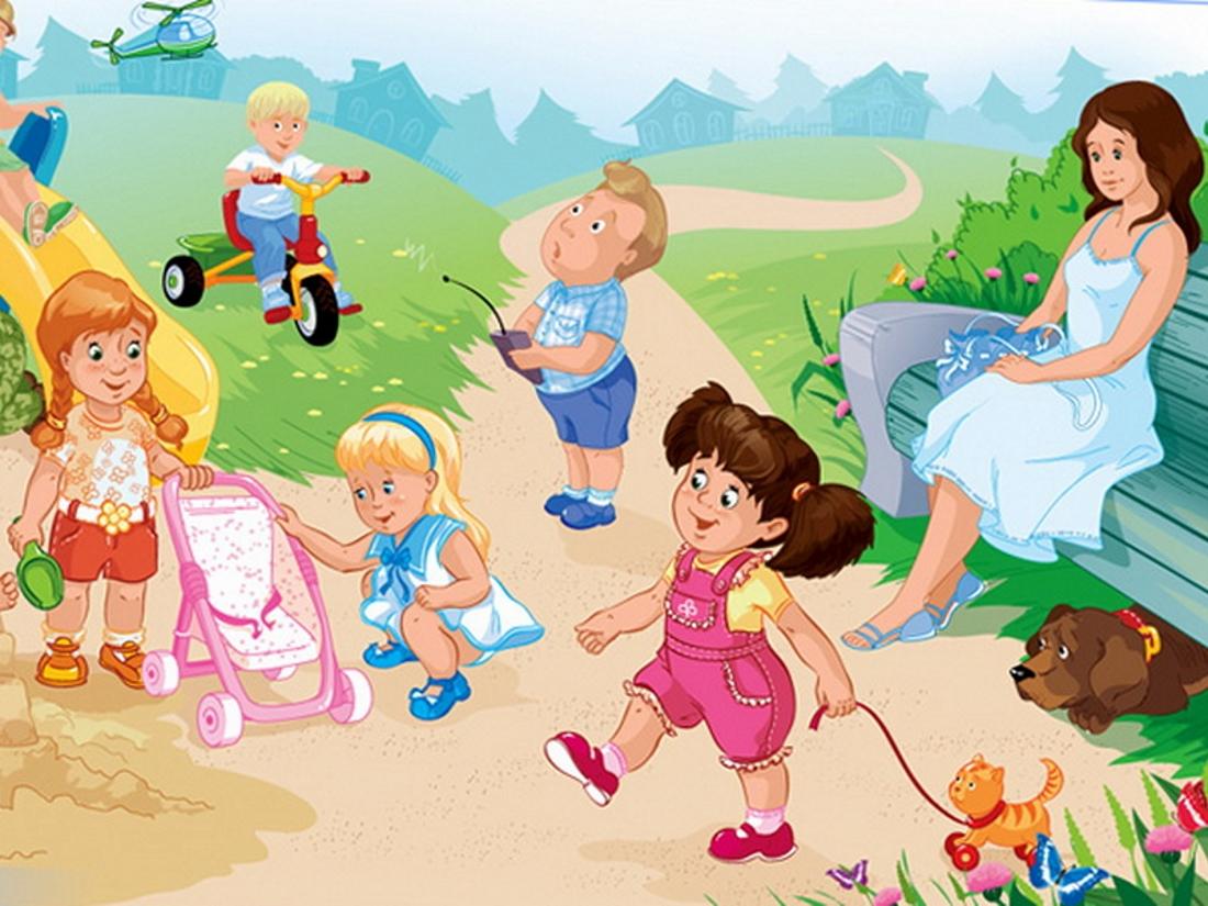 Картинка дети прогулка