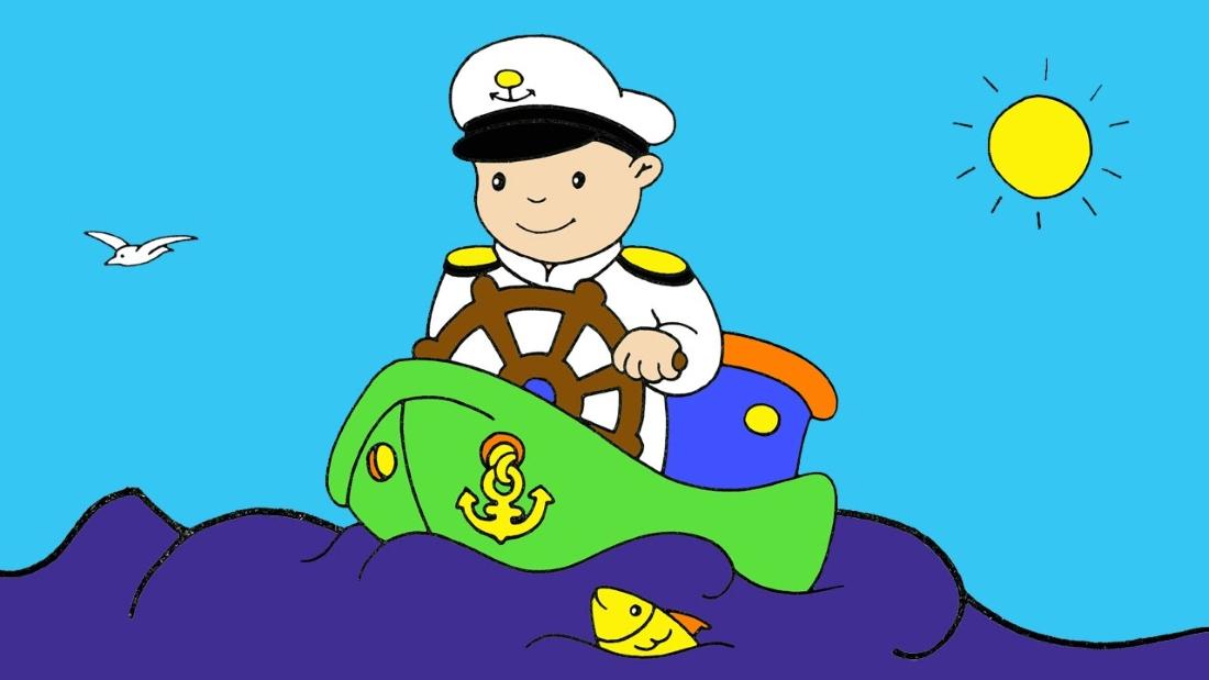 разрушить капитан парохода картинки поварятам