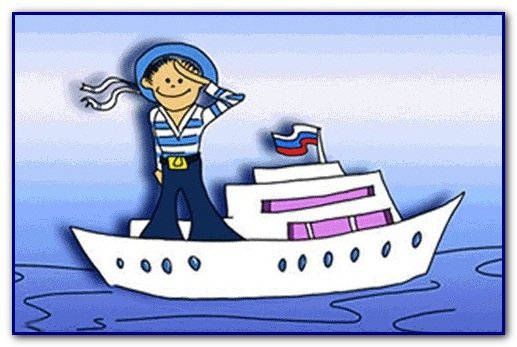 Рисунок моряка на корабле