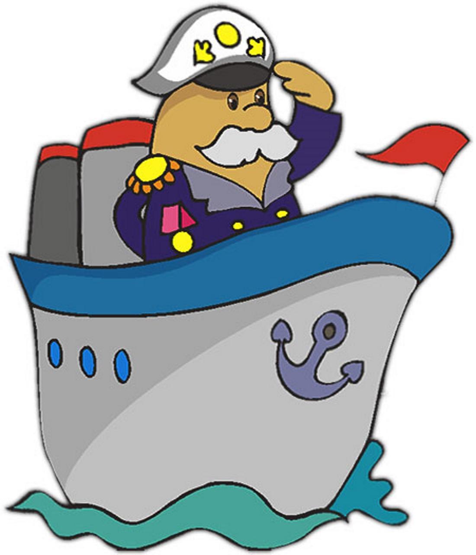капитан парохода картинки будет долгого лиричного