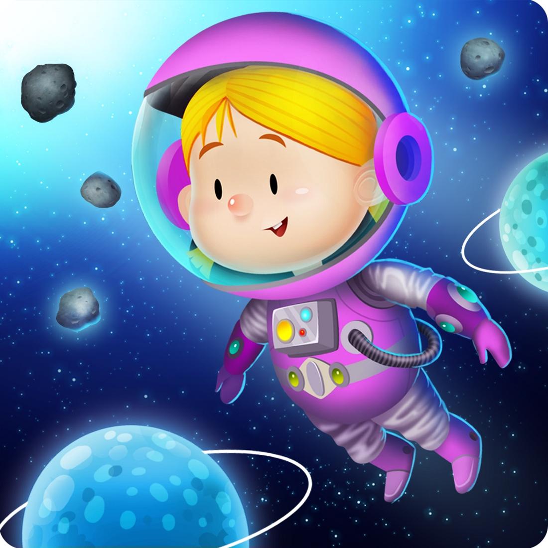 космос детям с картинками можно использовать