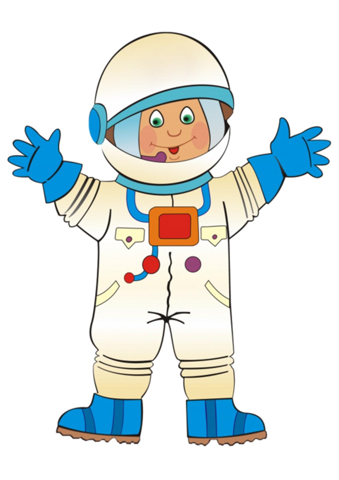 Картинка с космонавтом для детей