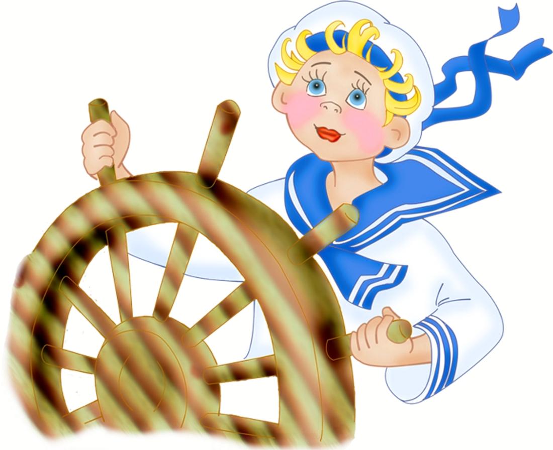 Эмблема капитанов картинки