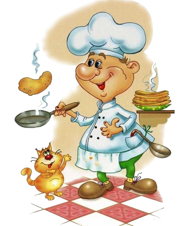 смешные картинки о профессии повар сайт часто