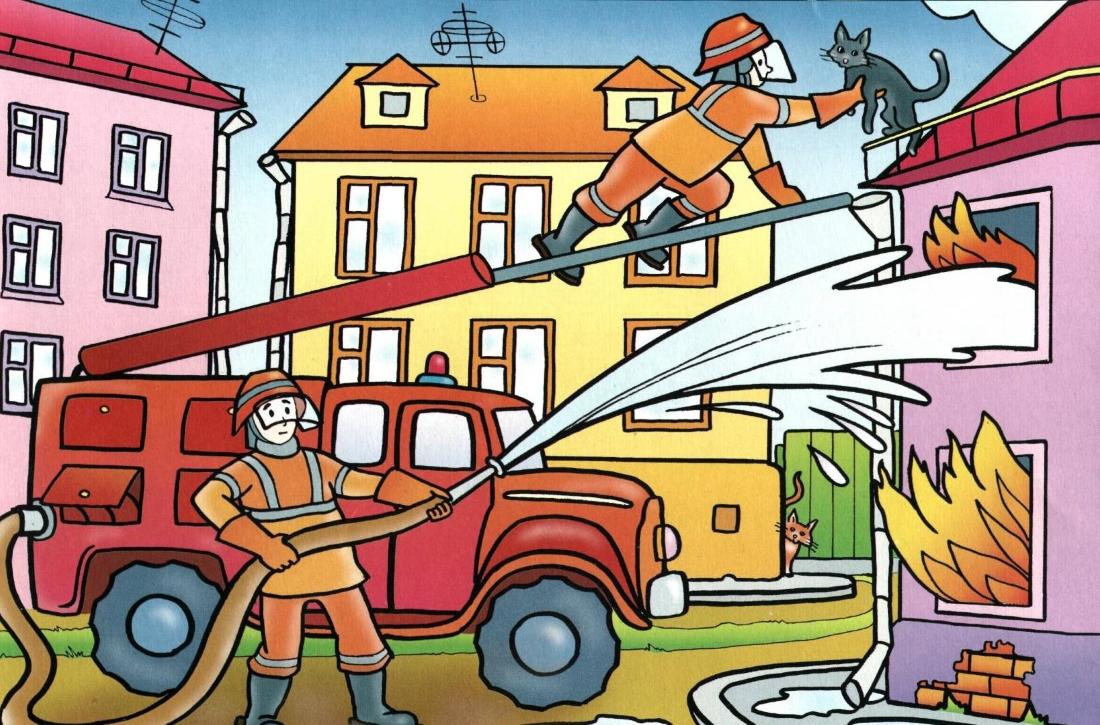 есть рисунки пожарных машин и пожарников шоколадный оттенок акцентировал