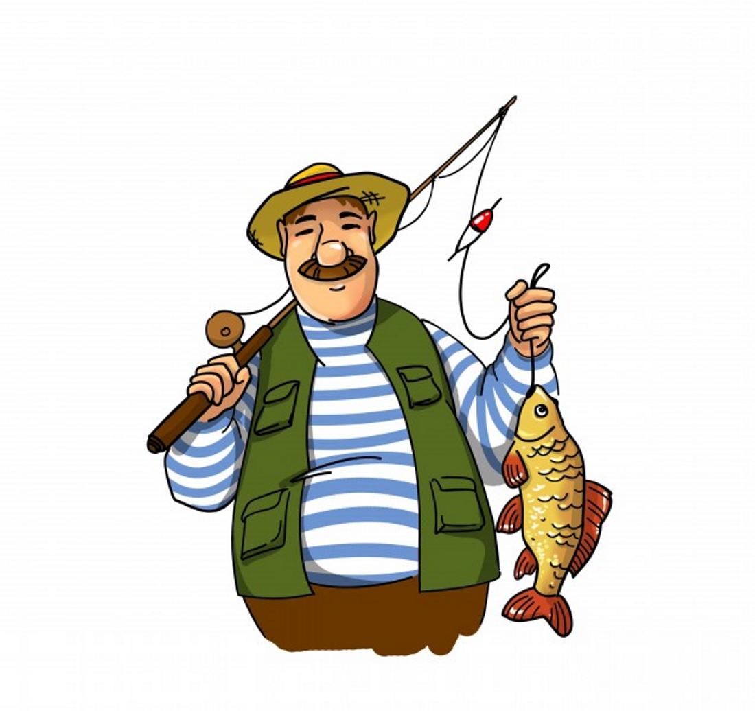 Картинки рыболов любитель