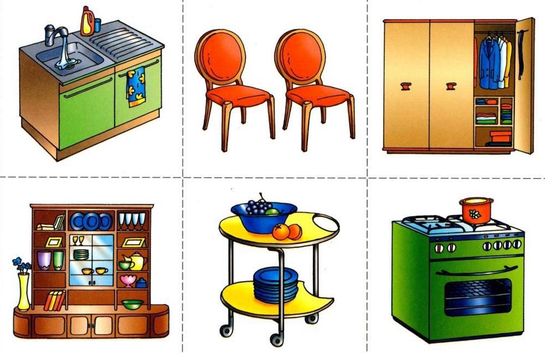 картинки с предметами обихода записи воспроизведения