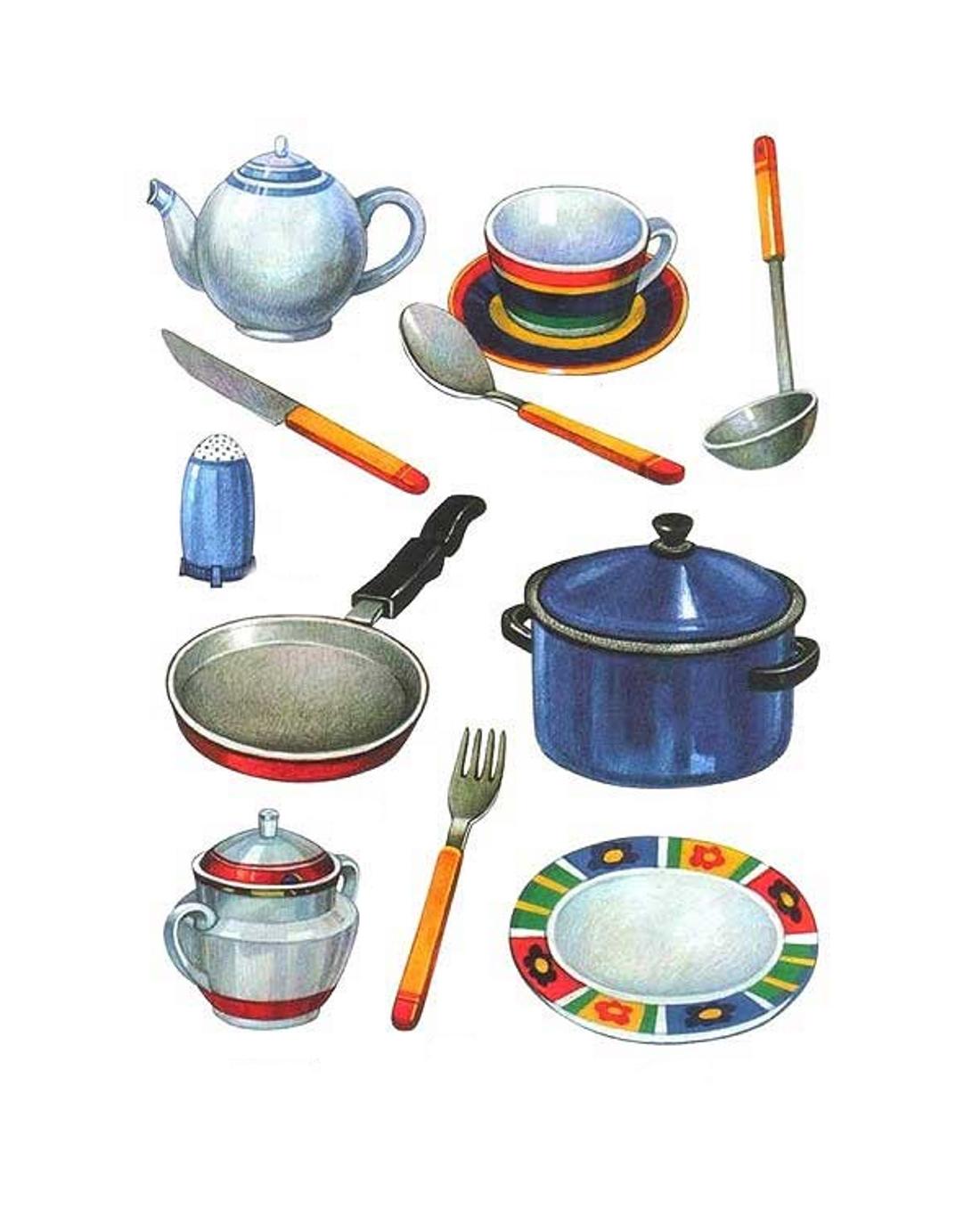 Предметы для кухни с картинками