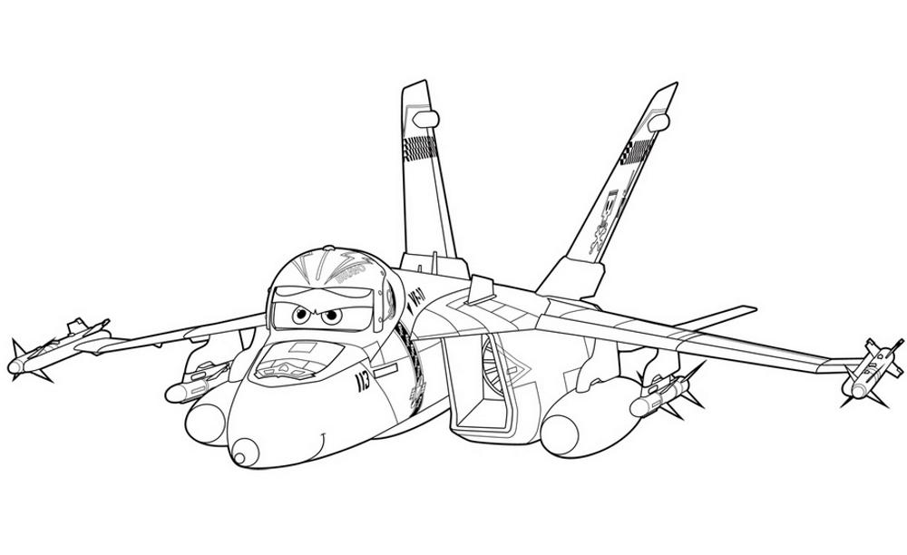Аэротачки раскраска