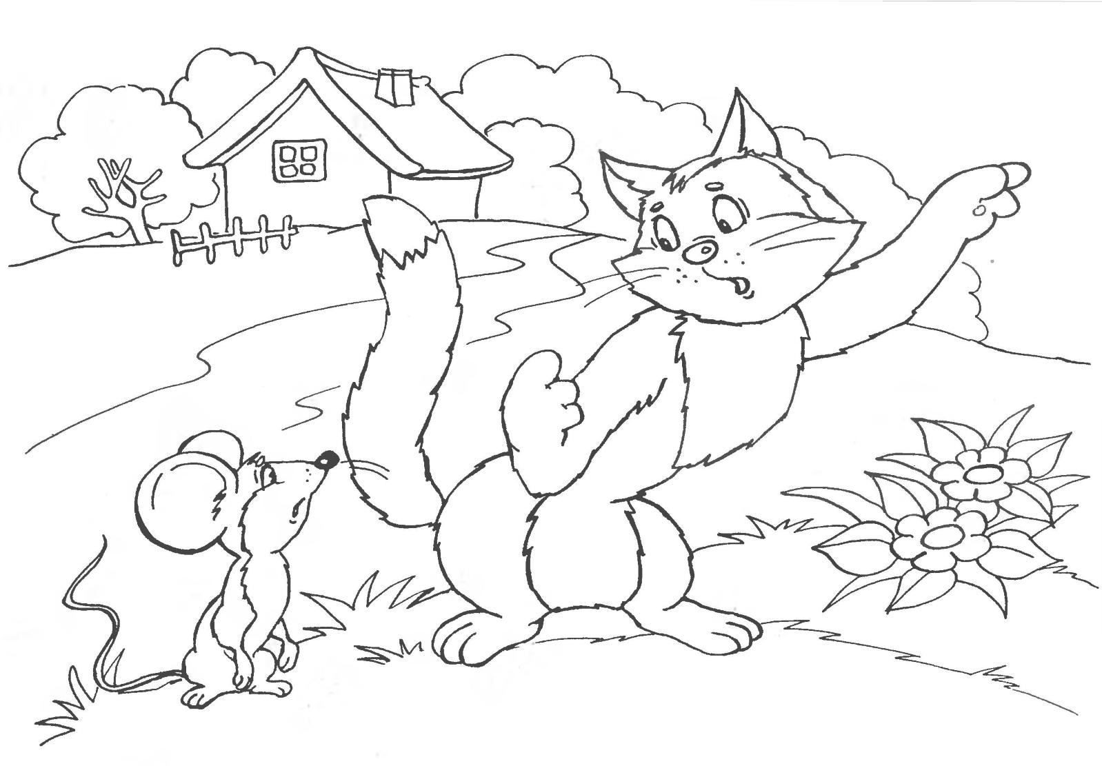 Кошка с мышкой раскраски