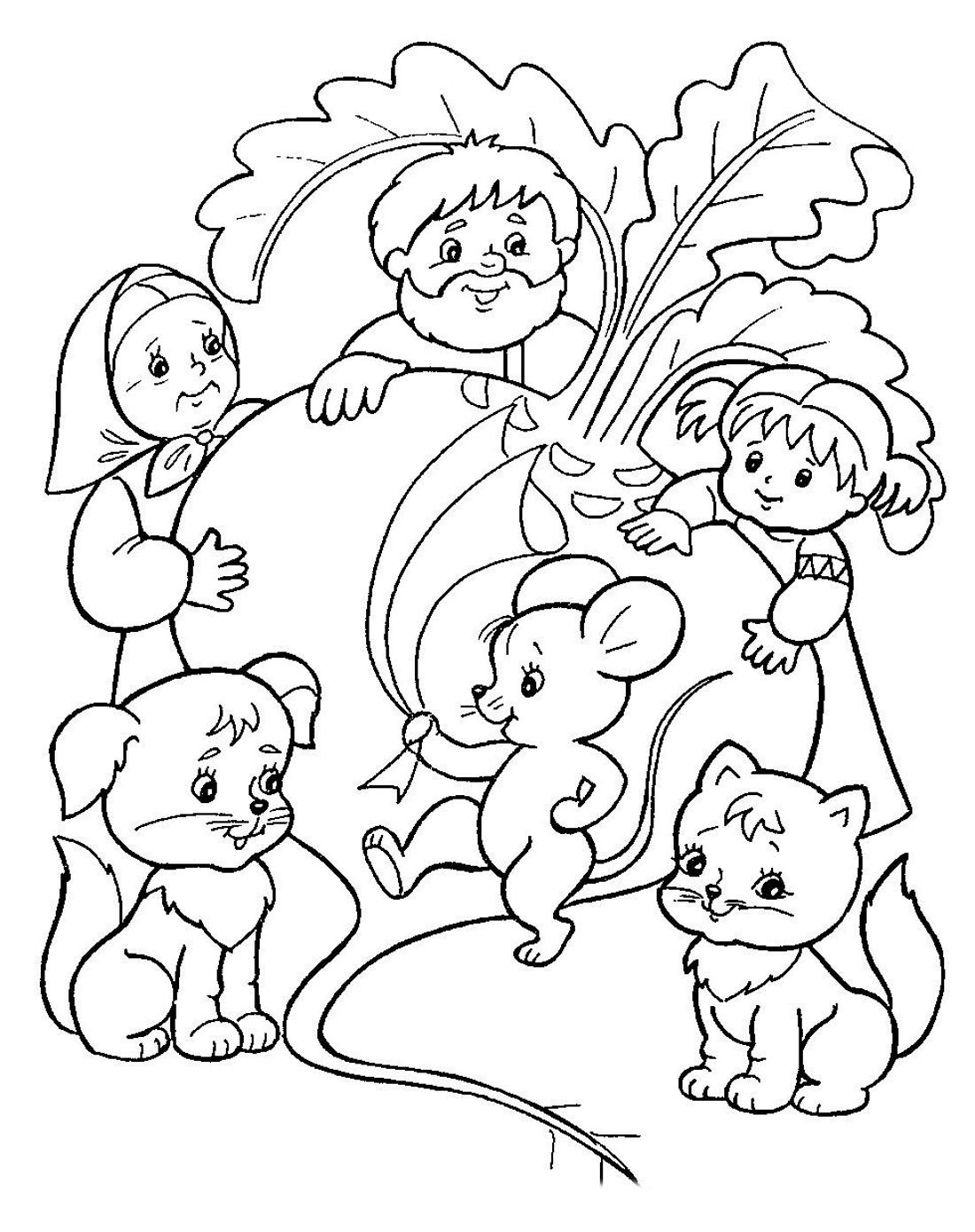 картинка для детей раскраска репка