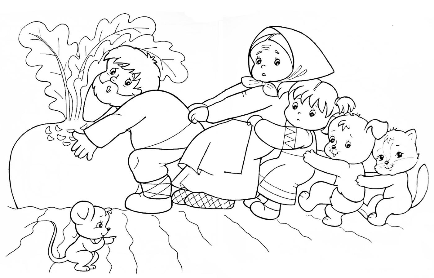 картинки к сказке репка для детей раскраски