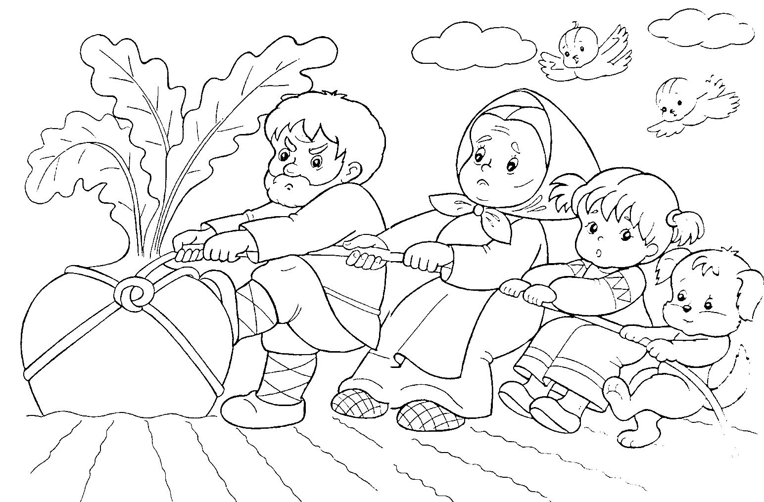репка картинка раскраска для детей
