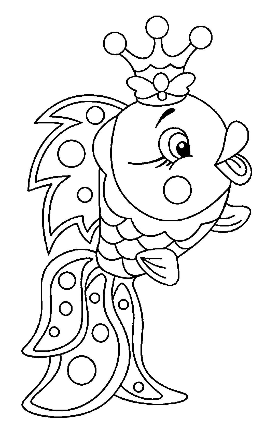 Картинка Рыбка Золотая Раскраска