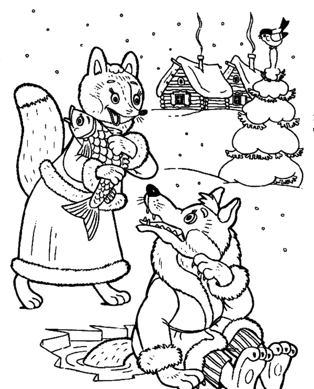 лиса с рыбой и волк с хвостом в проруби раскраска 662