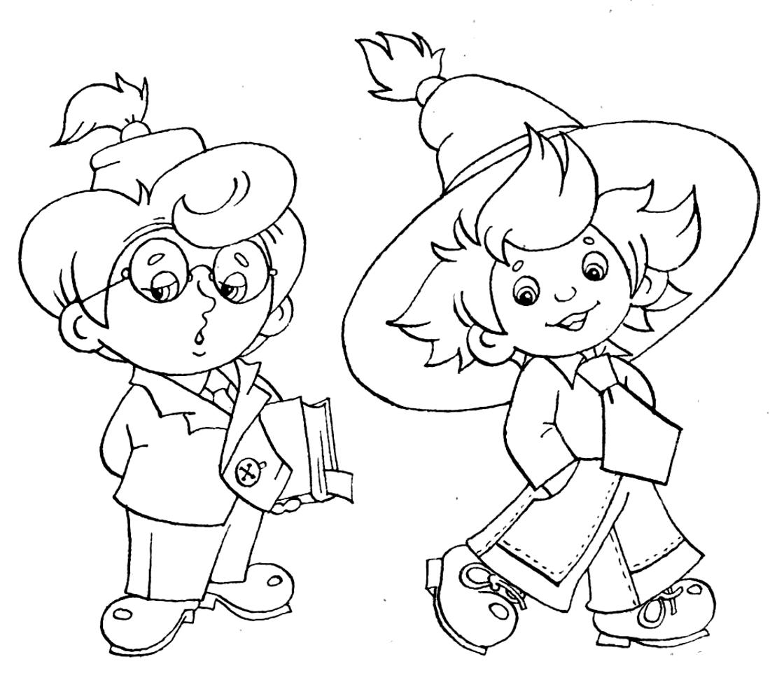 Рисунки к рассказу незнайка и его друзья