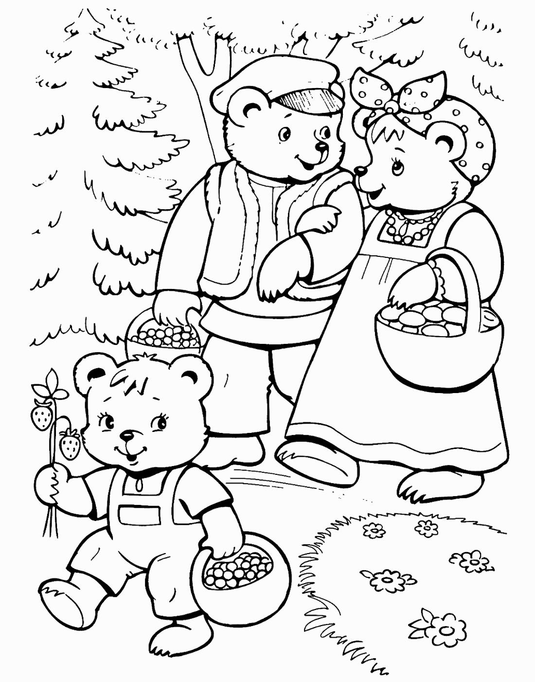 семья медведей на прогулке раскраска 784 Printonic Ru