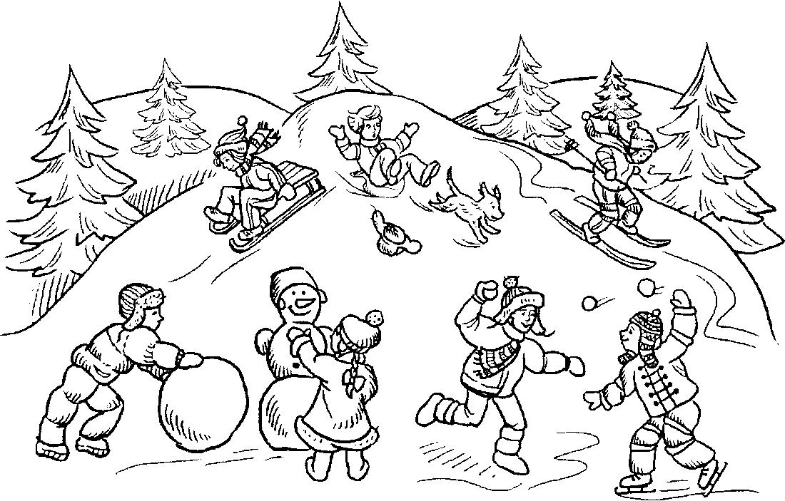 зимние игры на улице раскраска 3078 Printonic Ru