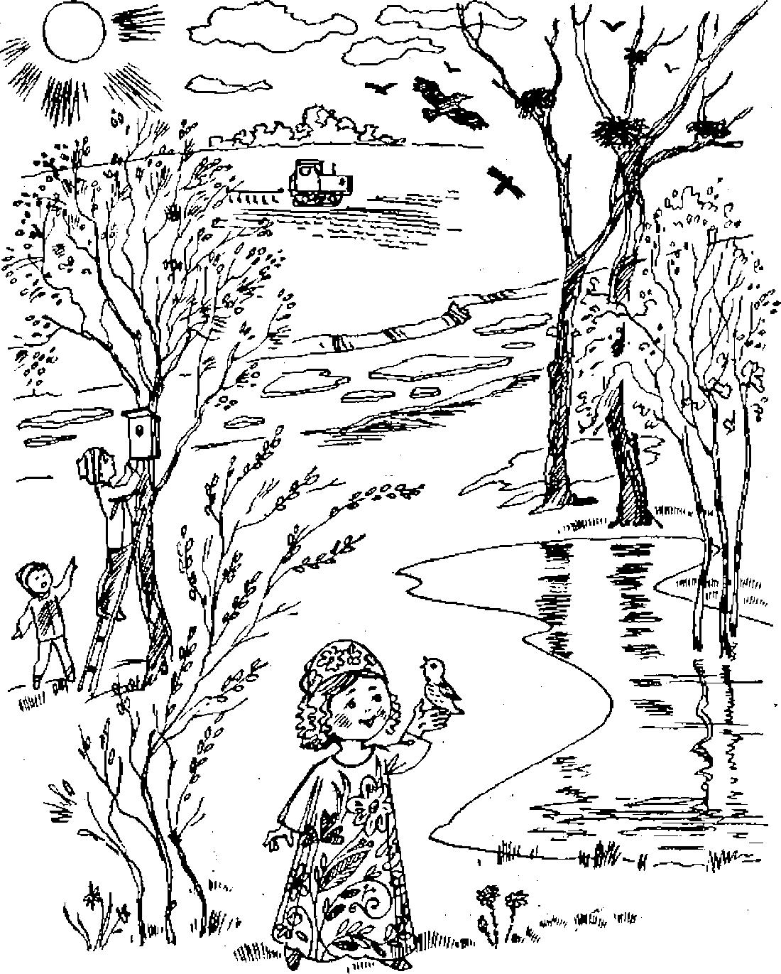 весна пришла в лес раскраска 13152 Printonic Ru