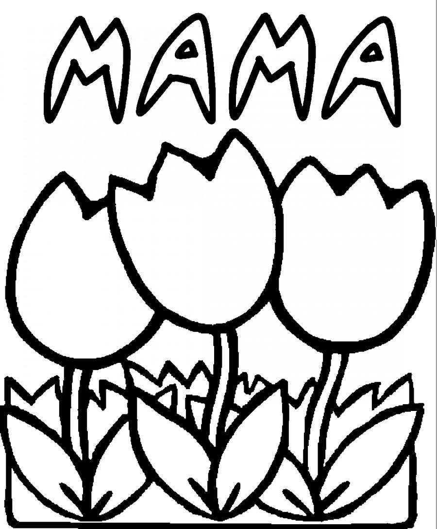 Тюльпаны для мамы - раскраска №12053 | Printonic.ru