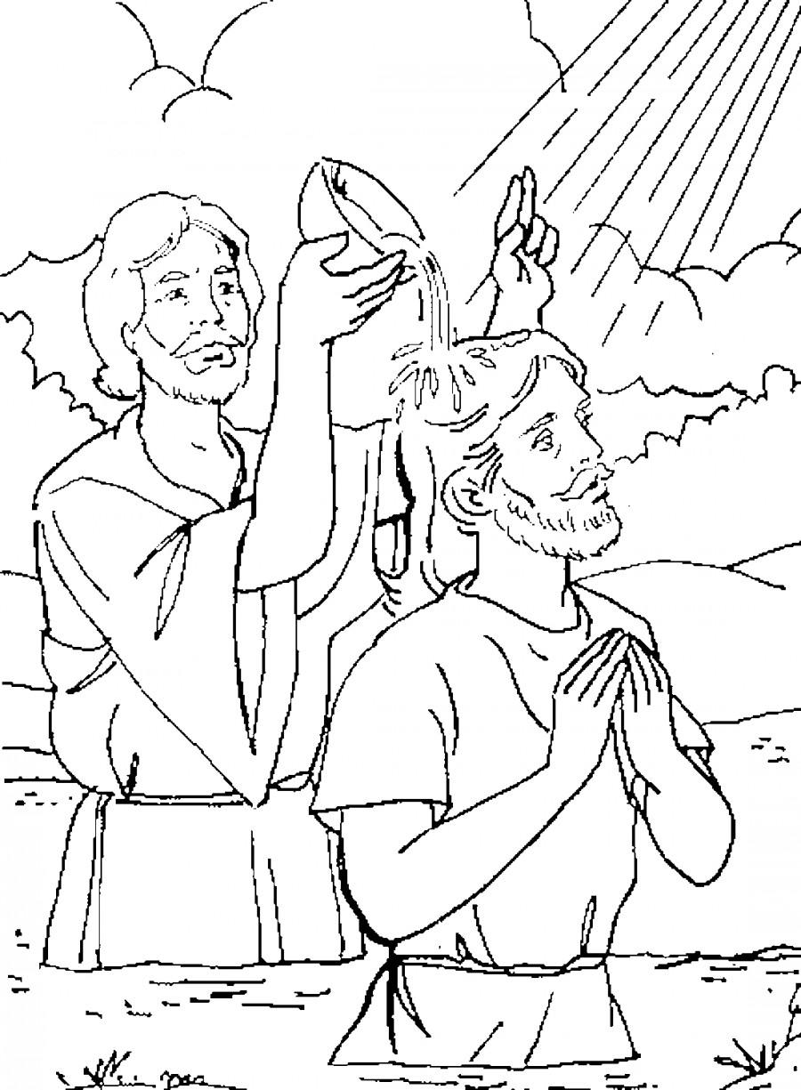 Раскраски для детей крещение господне