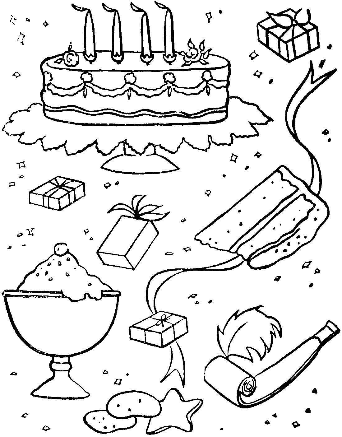 Раскраски ко дню рождения