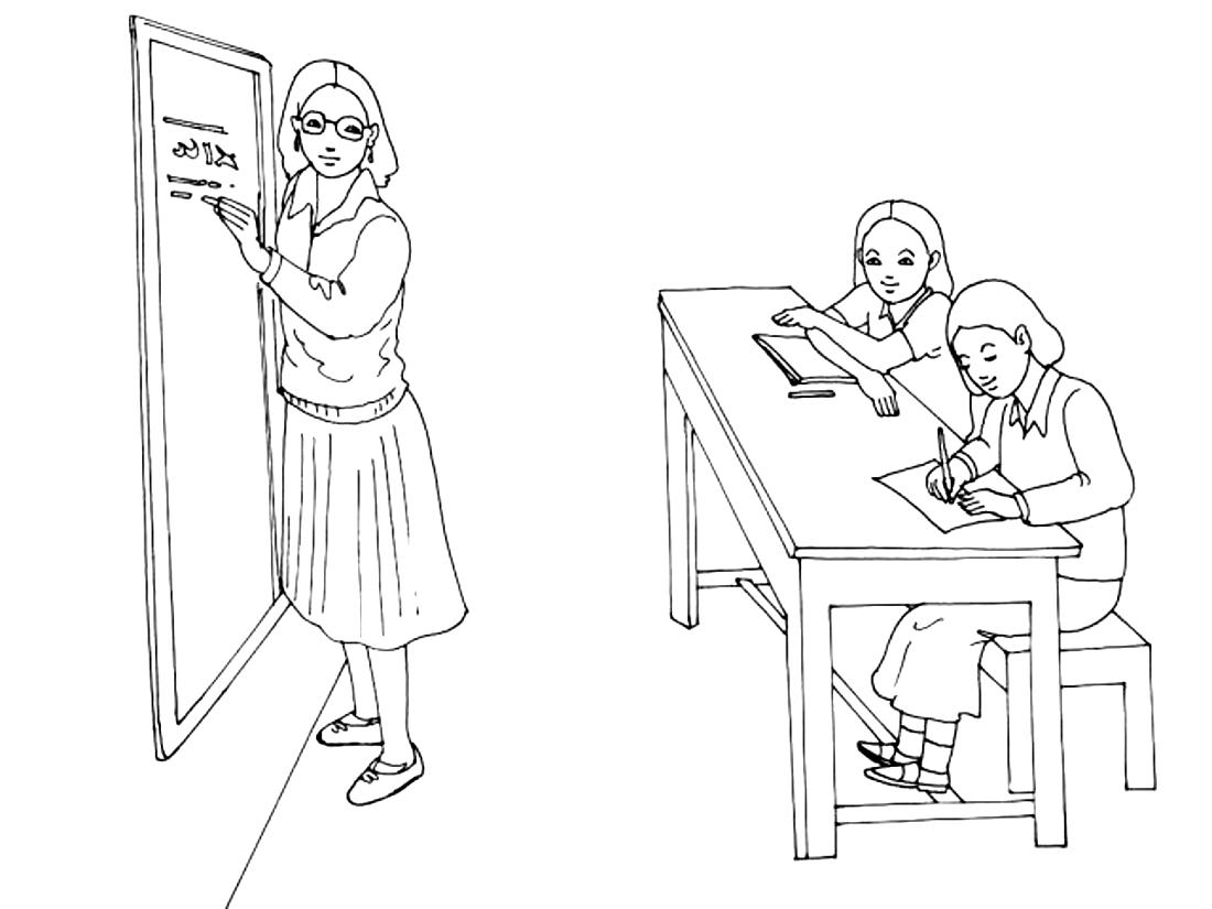Школы будущего раскраска 144