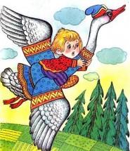 Картинка царевна из сказки сказка о мертвой царевне
