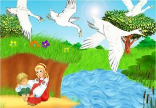 гуси лебеди картинки сказка
