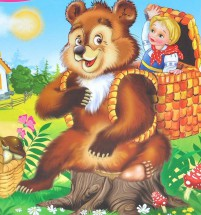 маша и медведь сказка в картинках