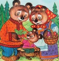 сказка 3 медведя картинки