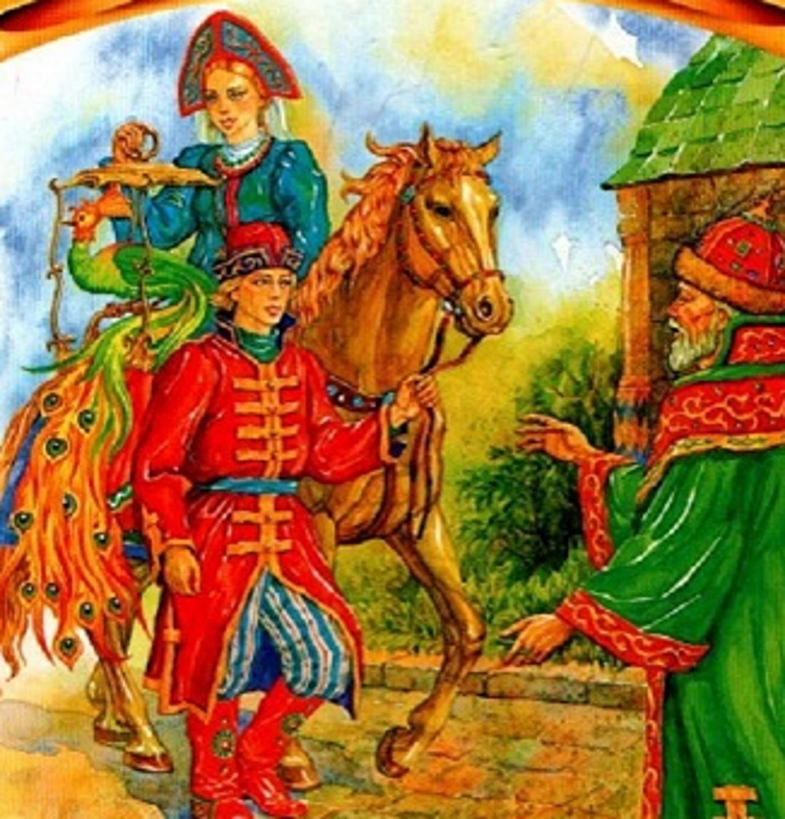 Рисунок ивана царевича из сказки