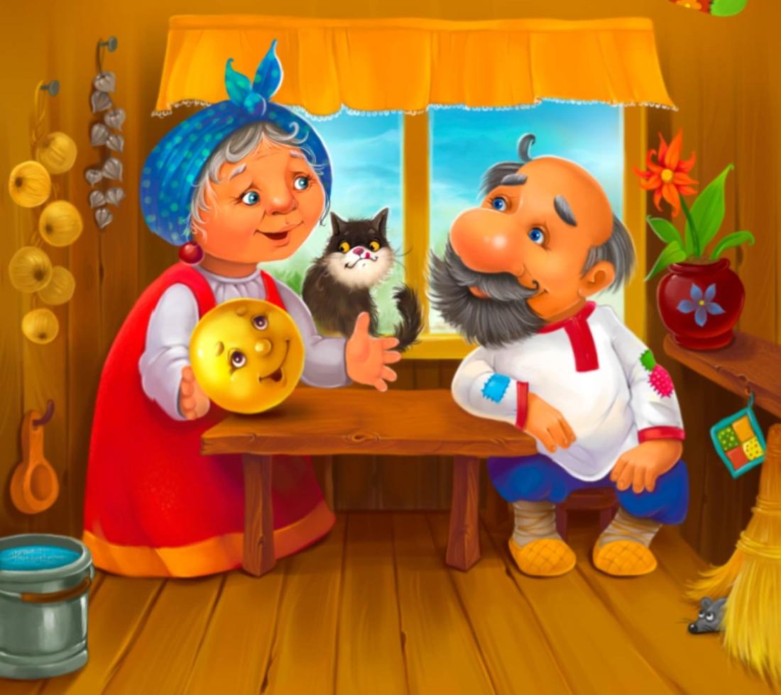 Сценарий переделанной сказки на современный лад для детей