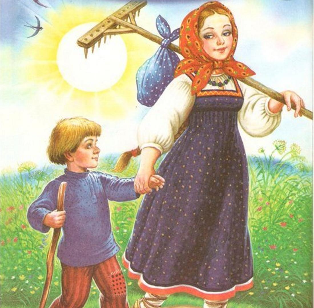 сестрица аленушка и братец иванушка в картинках