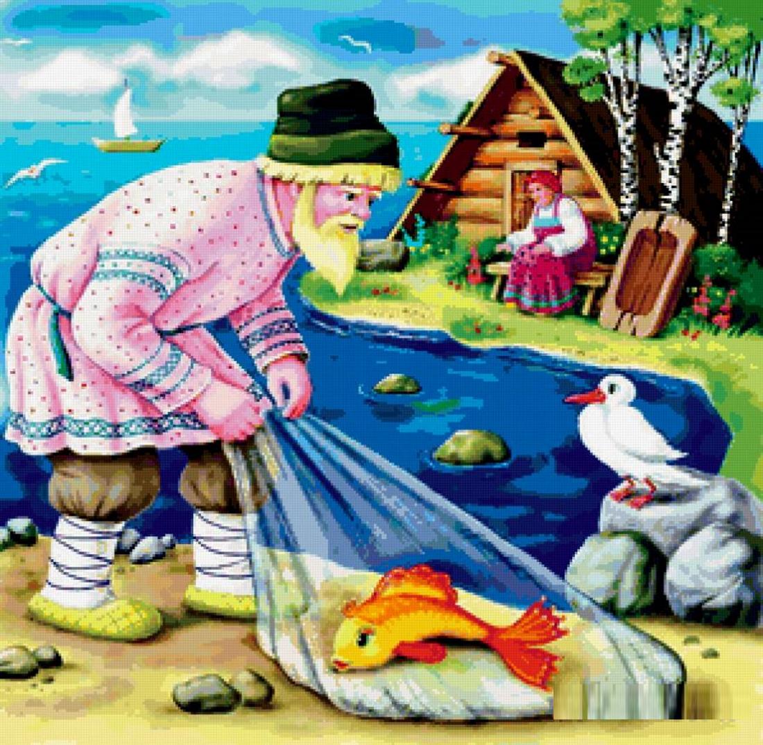 детское чтение сказка о рыбаке
