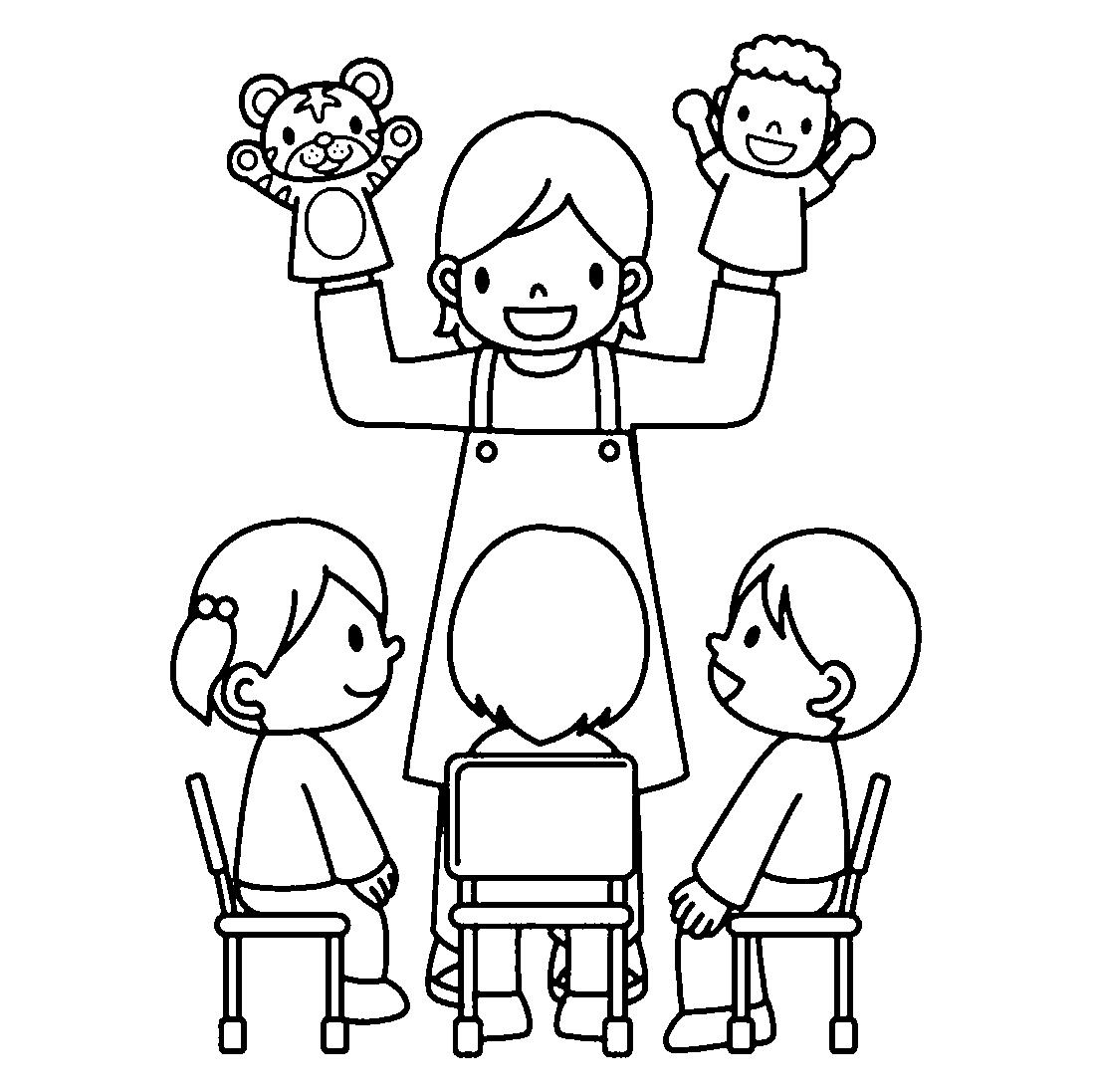 воспитатель и педагогическая наука реферат
