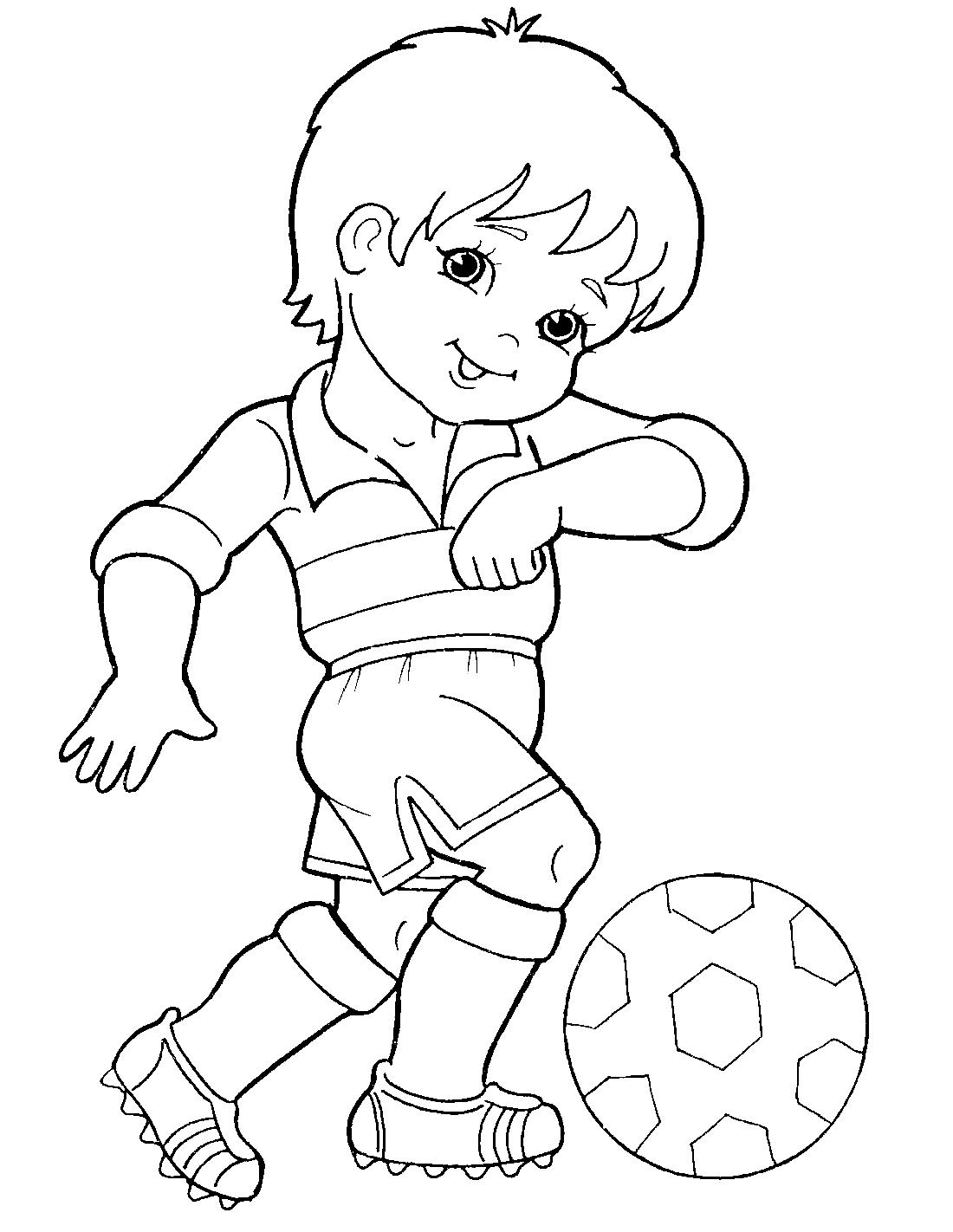 юный спортсмен раскраска 6626 Printonic Ru
