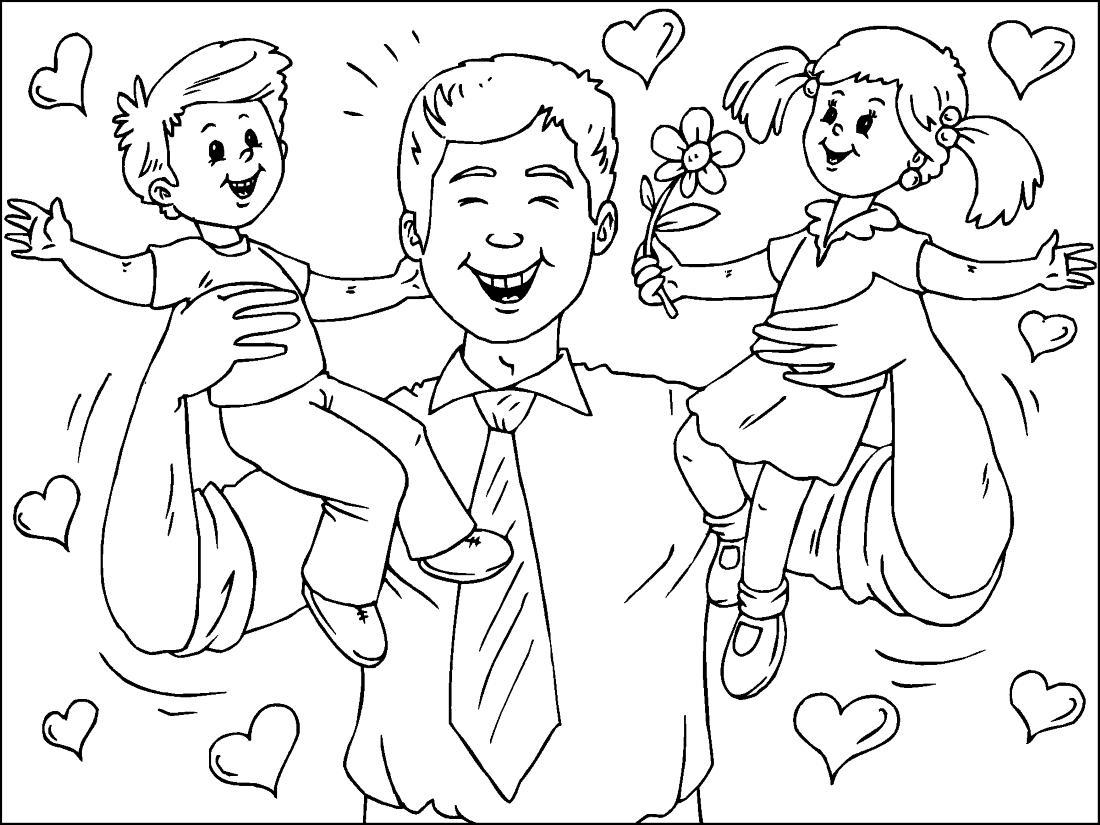 Раскраска картинка папа с днем рождения тебя
