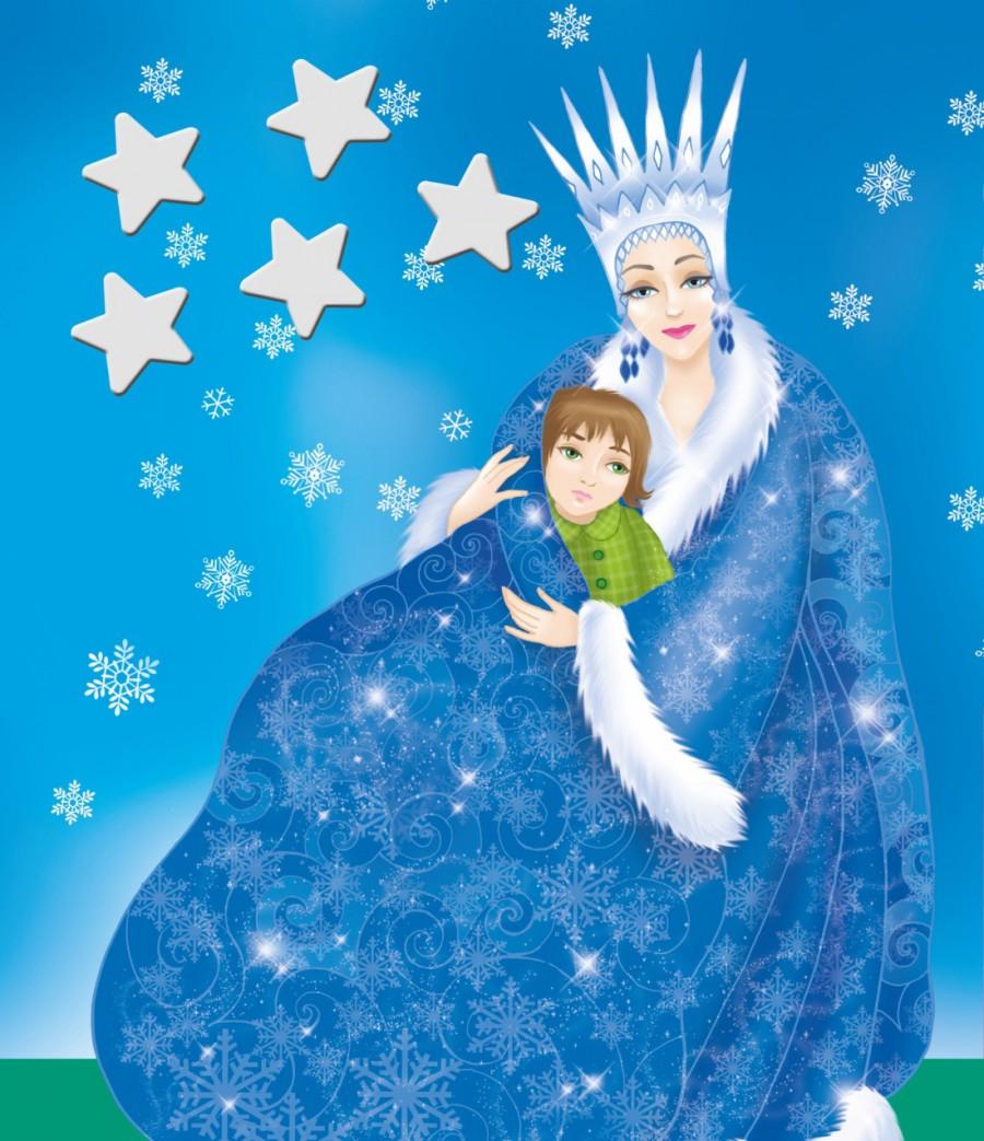 Картинка снежная королева раскраска