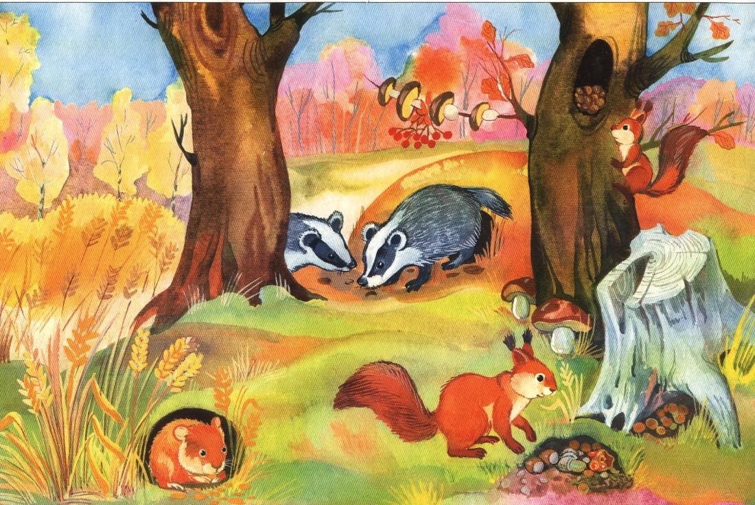 Звери в осеннем лесу - картинка №13716 | Printonic.ru