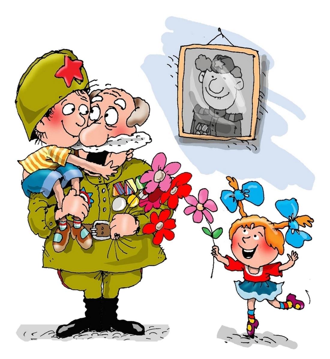 Поздравления картинка для дедушки