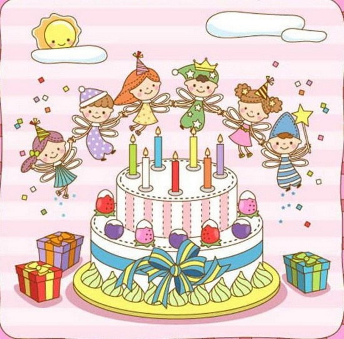 Открытки рисунки день рождения 16