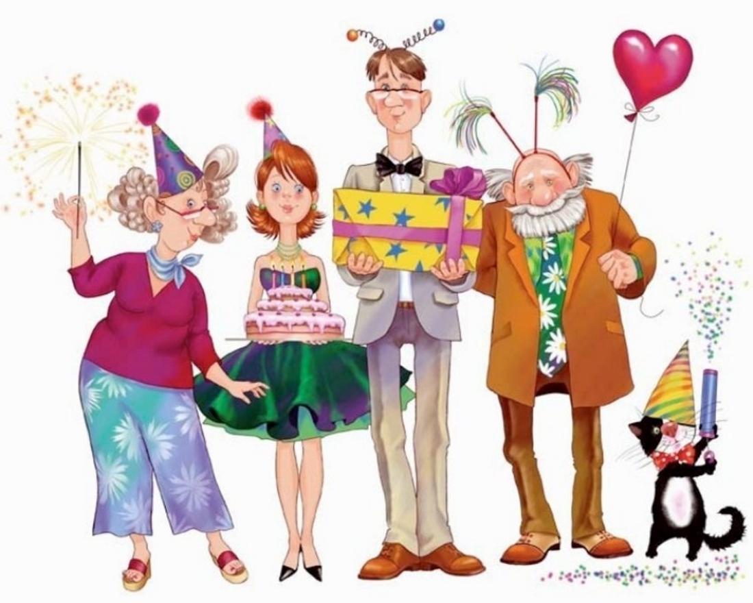 Поздравление с днем рождения всей семье