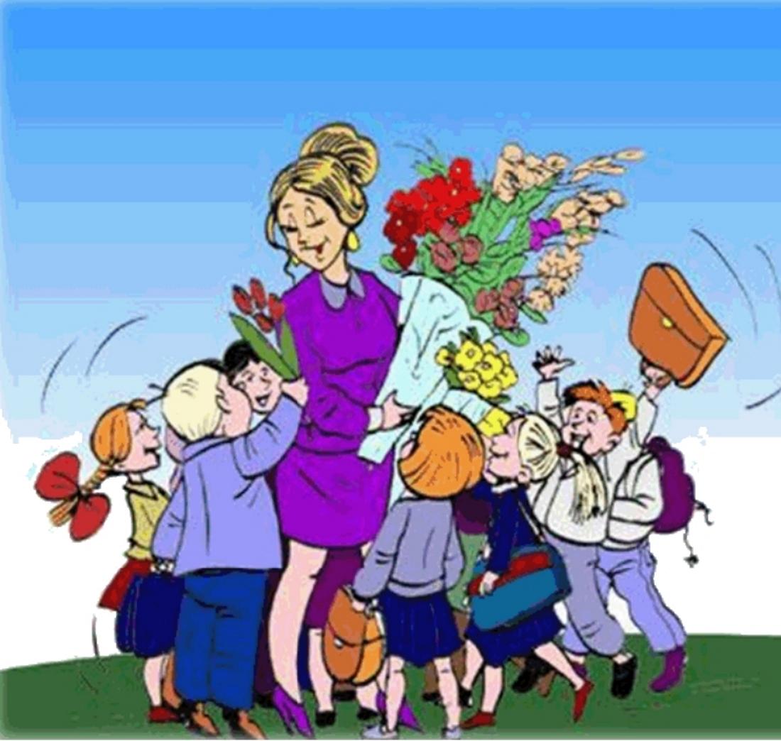 Веселые сценки для поздравления учителей