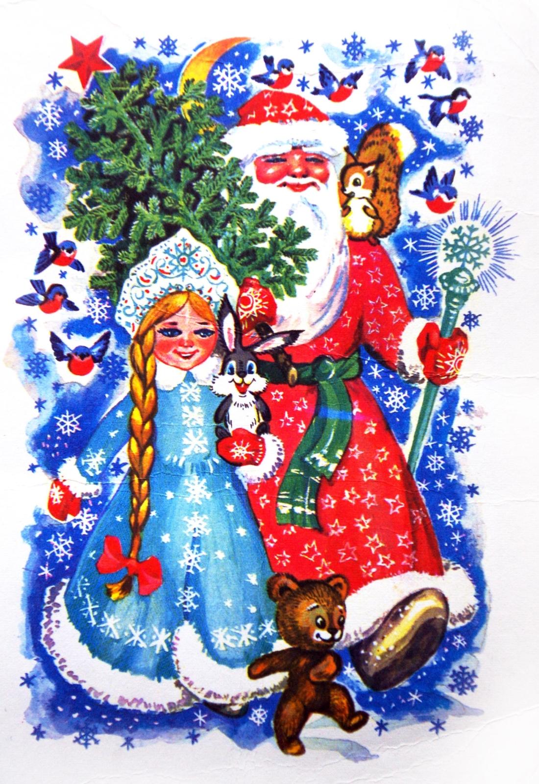 Дед мороз и снегурочка - картинка №13881   Printonic.ru