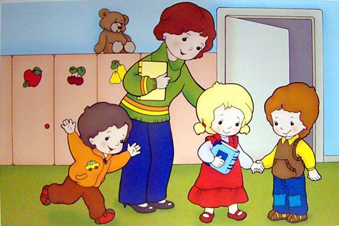 картинка дети и воспитатель